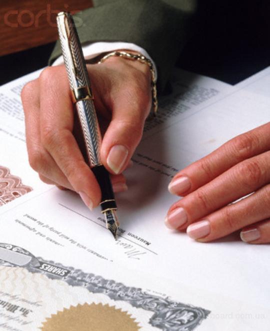 Регистрация оффшорных компаний и продажа готовых оффшорных компаний
