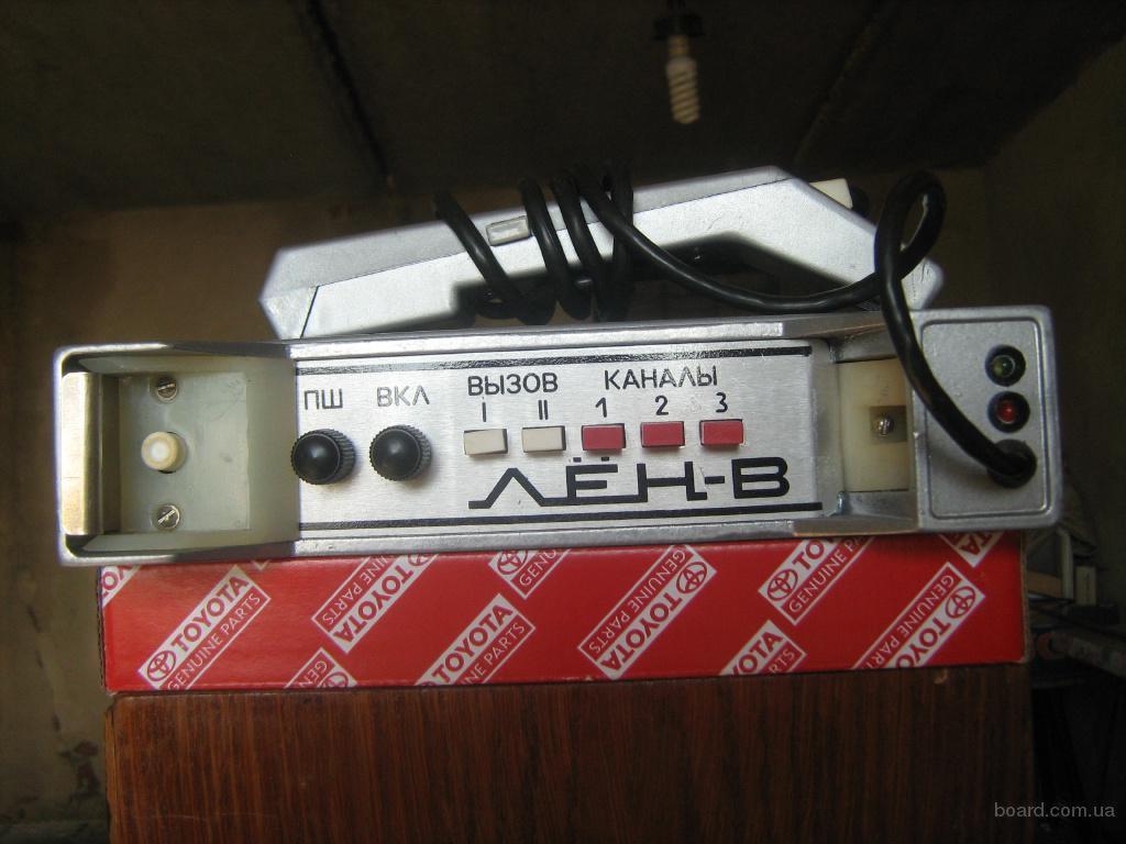 Блок питания,антенны,радиооборудование.