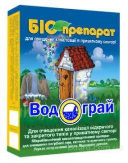 Биопрепарат Водограй для очистки выгребных ям 200 грамм