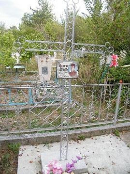 Памятники и ограды  в г. Бахчисарай