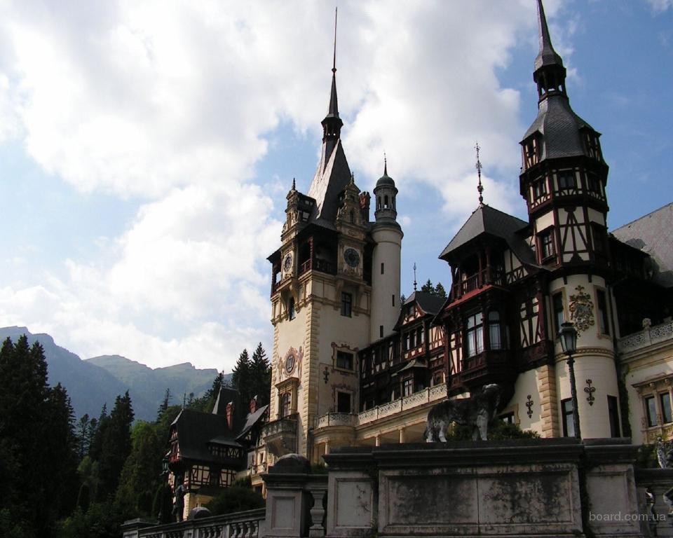 Туры в Румынию 2016