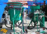 Тармоабразивная установка Термоструйная очистка