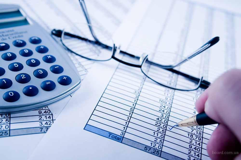 Бухгалтерские услуги для юридических и физических лиц