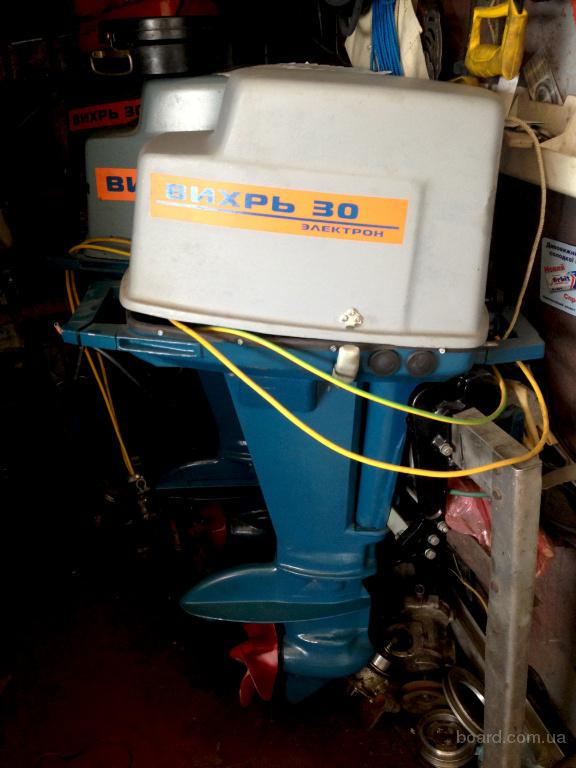 лодочный мотор бу в украине 15 л.с в украине