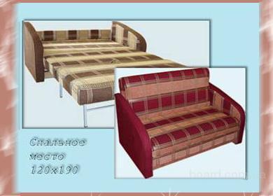 Куплю диван с креслом Москва с доставкой