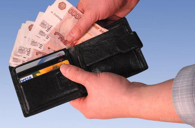 Кредитный брокер фин кредит