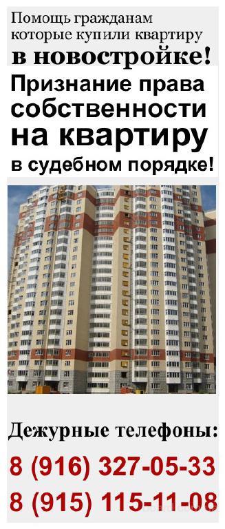возместить ущерб затопление квартиры управляющая компания