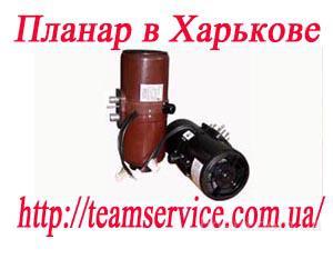 Предлагаем автономный отопитель Планар 4D 24 вольт.  Новый.  Возможна отправка перевозчиком по Украине.