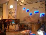 Выставочные стенды