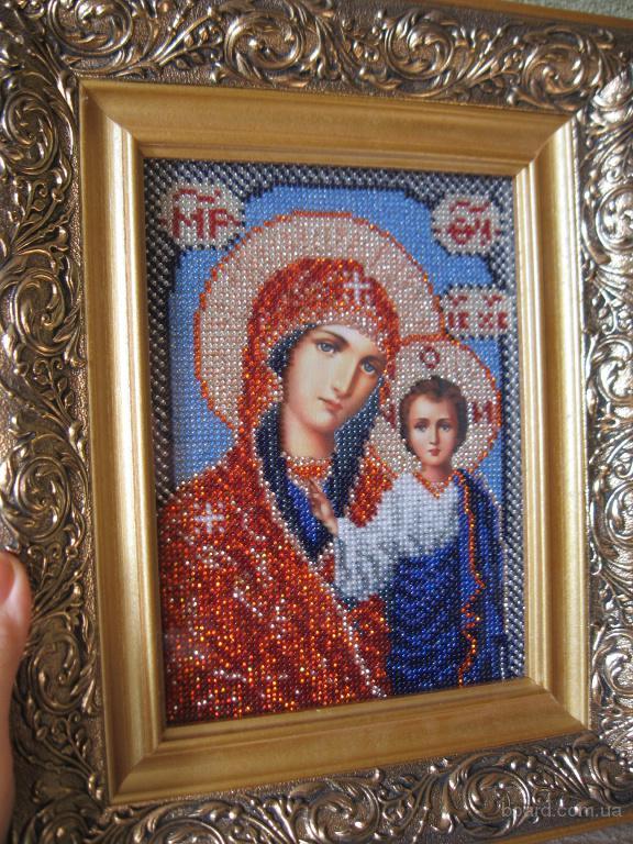 Продам Иконы из бисера, Киев, Лучший подарок на Новый Год.
