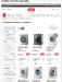 Разработка сайтов веб студией. Интернет-магазины, лендинги и сайты визитки.