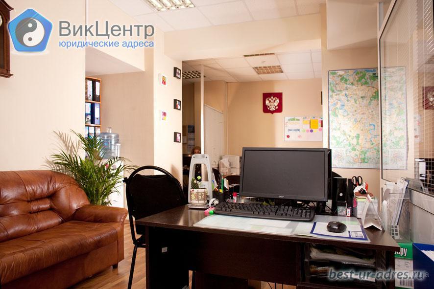 Юридический адрес по ИФНС ЦАО в Москве