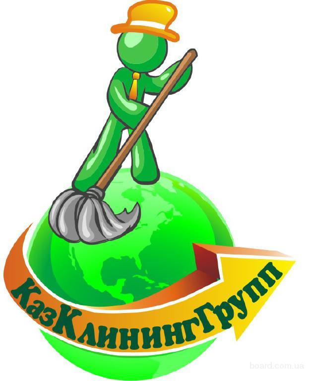"""ТОО """"КазКлинингГрупп"""""""