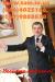 Ведущий,тамада,музыка на корпоратив,юбилей,свадьбу!Киев.