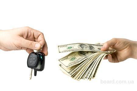 Внимание акция! Кредит на автомобиль на самых выгодных условиях!