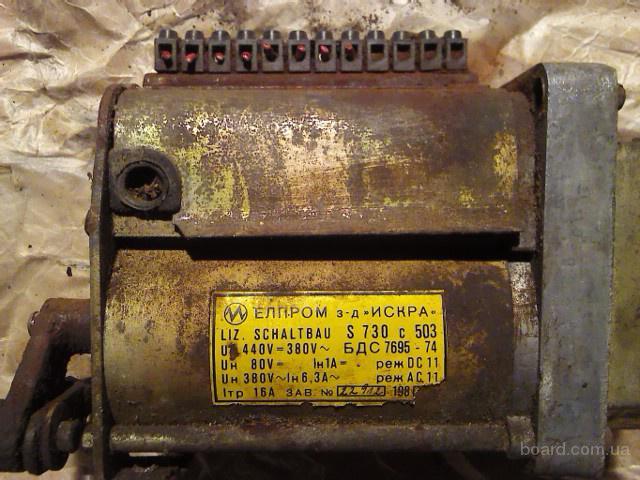 Продам БДС 7695 - 74 к электропогрузчику Балканкар.