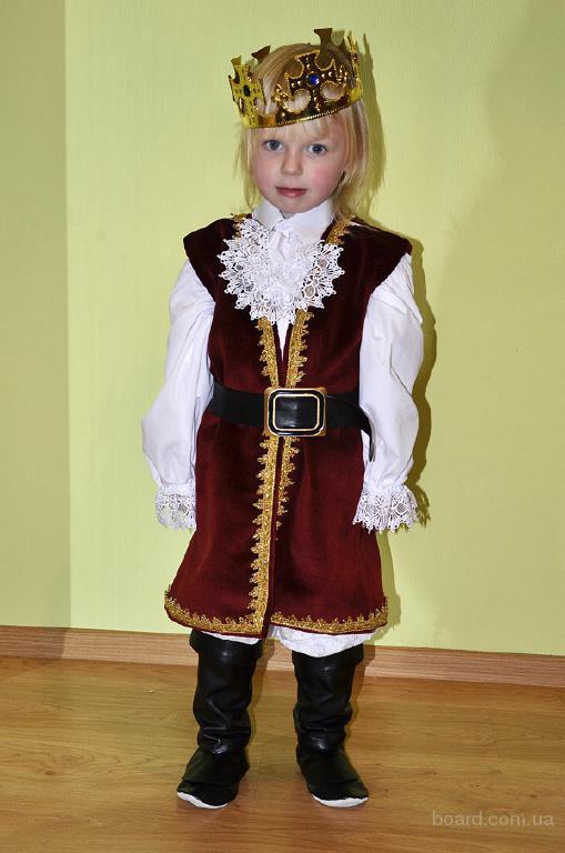 Прокат детских карнавальных костюмов в Одессе принц ... - photo#11