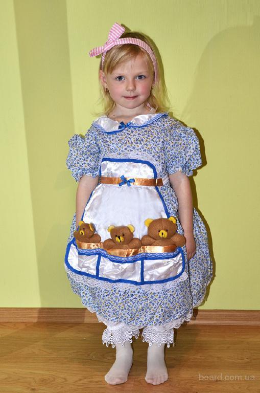 Детские карнавальные костюмы в Одессе кукла прокат