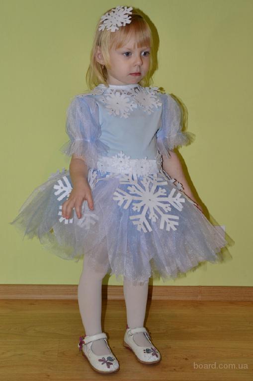 Прокат детских карнавальных костюмов в Одессе снежинка ... - photo#2