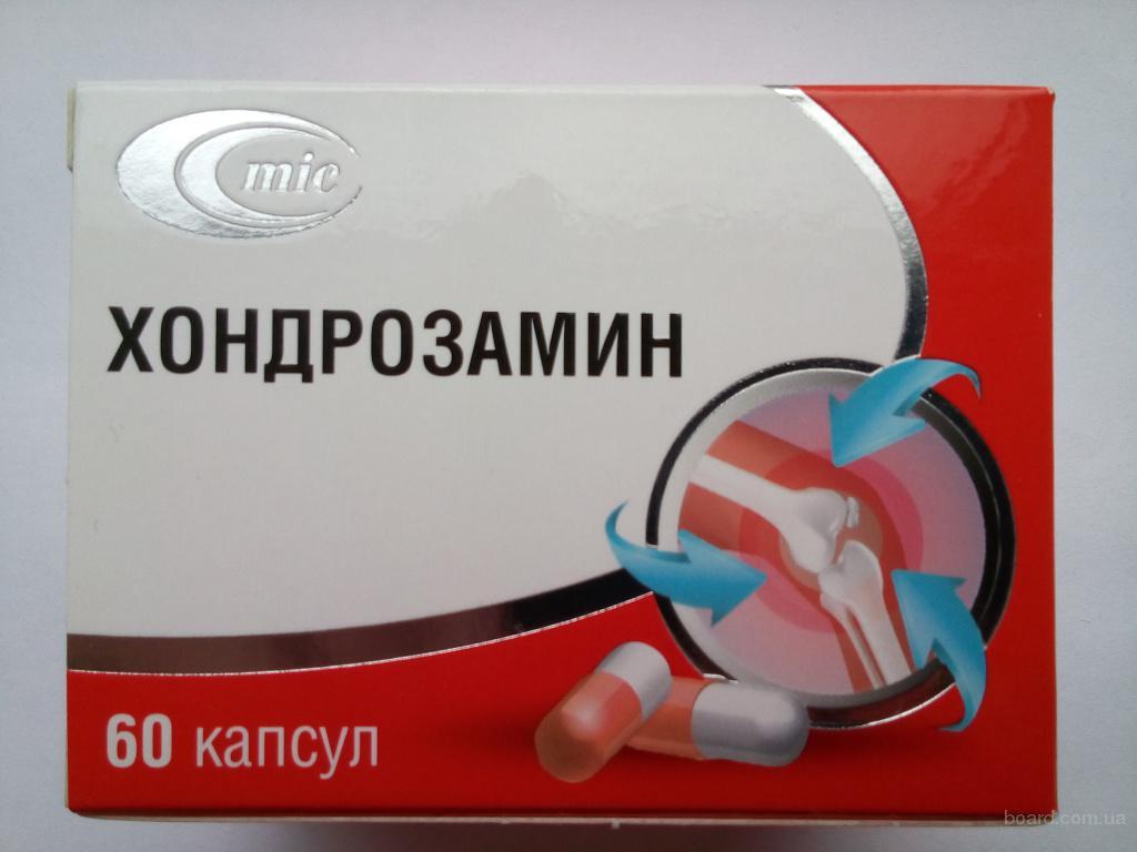актуальные глюкозамин в инъекциях цена цены