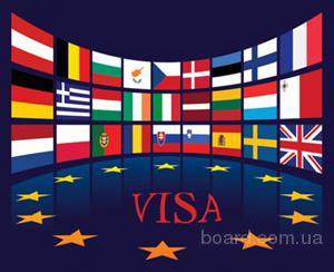 Шенгенские визы для граждан Украины