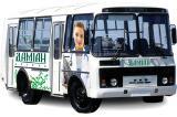 Реклама на транспорте Черкассы