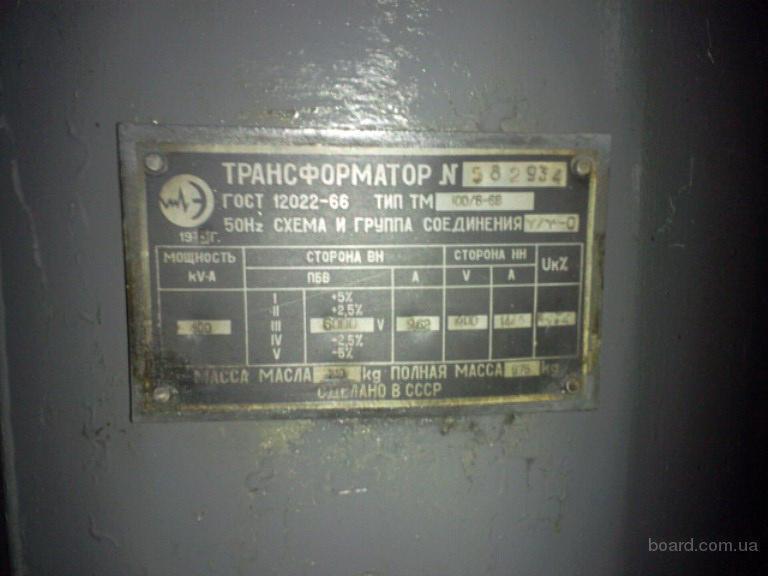 Трансформатор 100,160,400