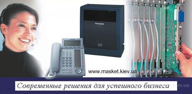 Установка мини-АТС, настройка АТС, монтаж АТС, инсталяция IP-АТС
