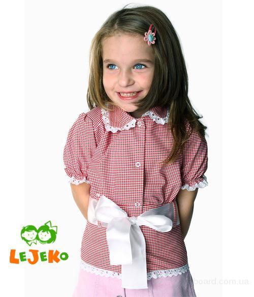 Детская одежда мелким оптом продам