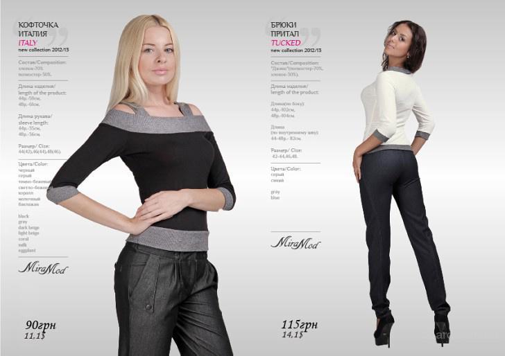 Наша компания - производитель женской одежды ТМ МираМод, имеет большой опыт работы с Украиной, Россией и странами СНГ