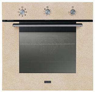 Продам кухонная техника франке цена
