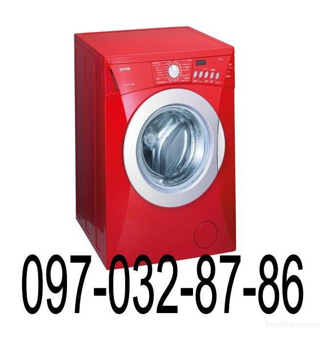 Ремонт стиральных  машин известных брендов в Николаеве и области