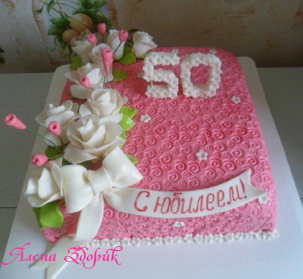 Торт на юбилей - 50-ти летие женщины.  Домашние торты на заказ с эксклюзивными украшениями ручной работы.Праздничные...
