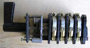 Переключатель универсальный УП-5312-С