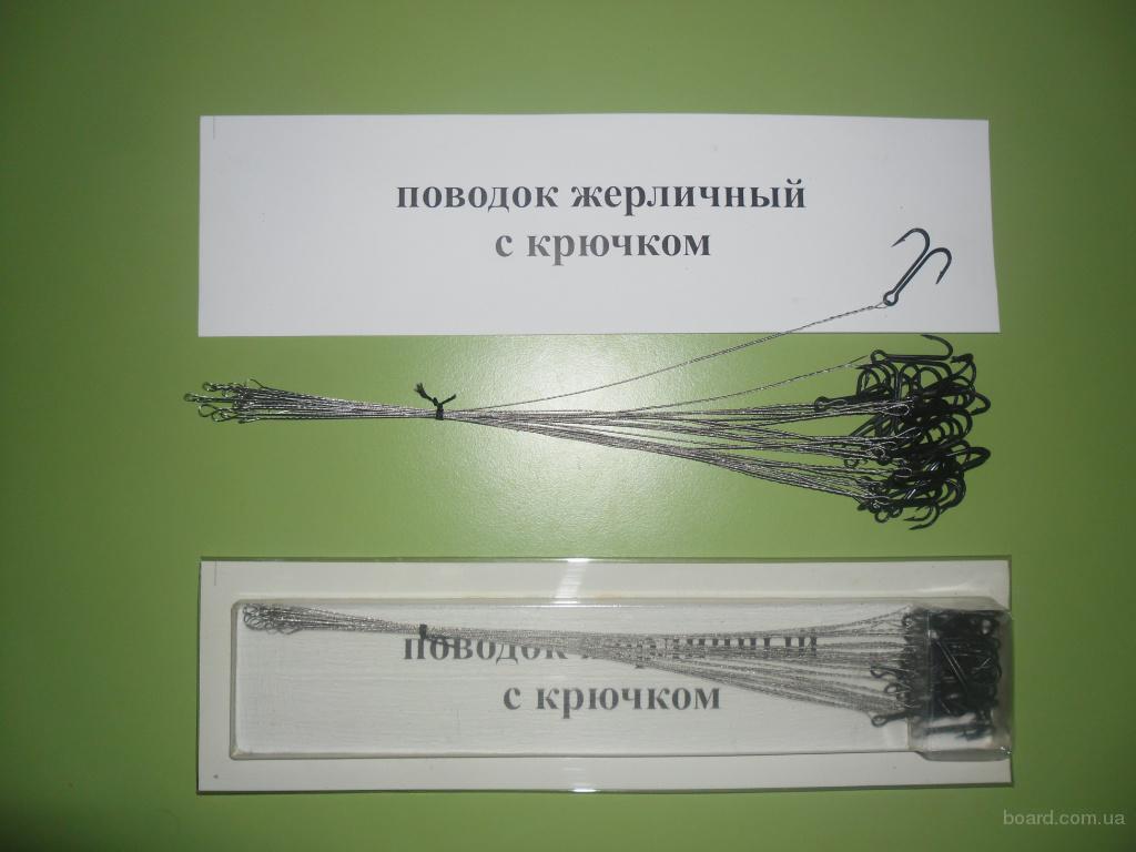 Поводок жерличный.  Чернигов - изображение 1. На главную Slando - бесплатные объявления.