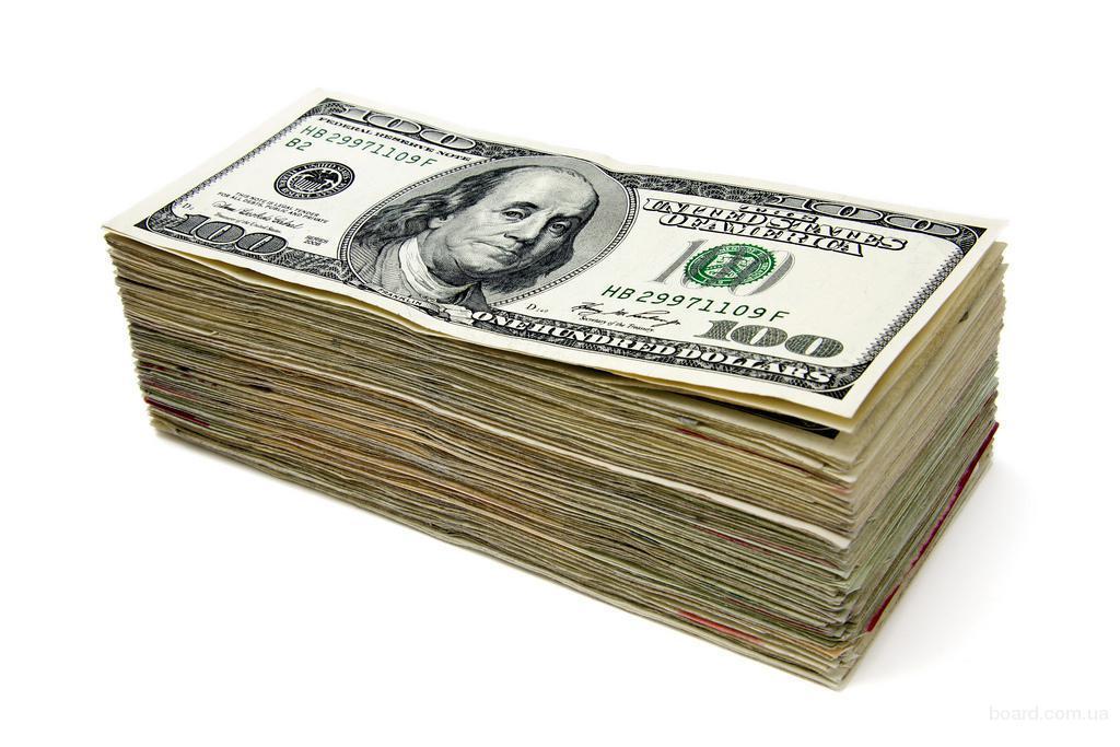 Кредит всем без залога без предоплат