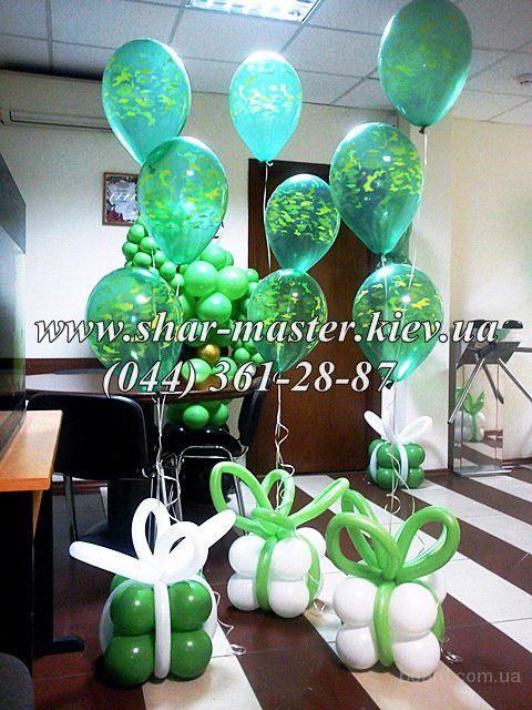Воздушные шары на 23 февраля Киев, камуфляжные шары с гелием, доставка гелиевых шаров Киев.