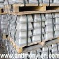 Металл сурьмы в чушках (Сурьма металлическая в чушках) продам