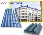 Ремонт любой сложности домов, зданий и сооружений для частных и юридических лиц.