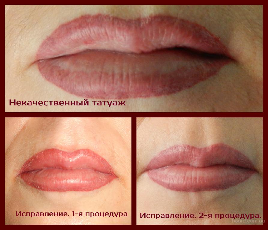 Амина Щетихина
