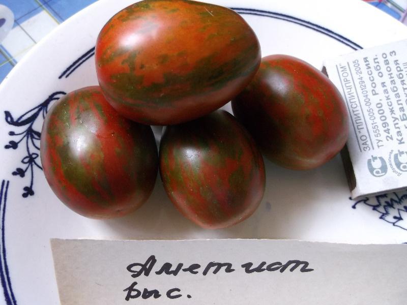 Продам семена томатов (помидор) от 06.02.17