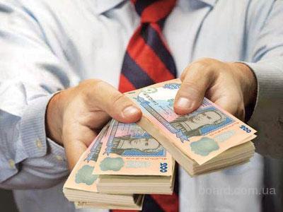 Кредити готівкою без довідки про доходи в Києві .