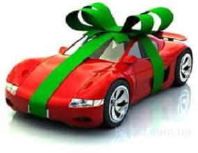 Авто в кредит! Быстро,легко,удобно,доступно!