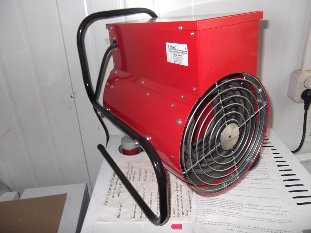 Теплова гармата 6 кВт
