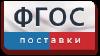 Оборудование для школ и детских учреждений в Екатеринбурге