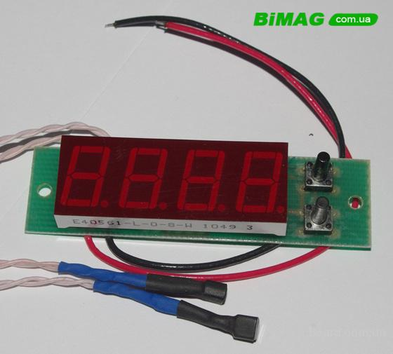 Многоканальный термометр Т-0,56мк