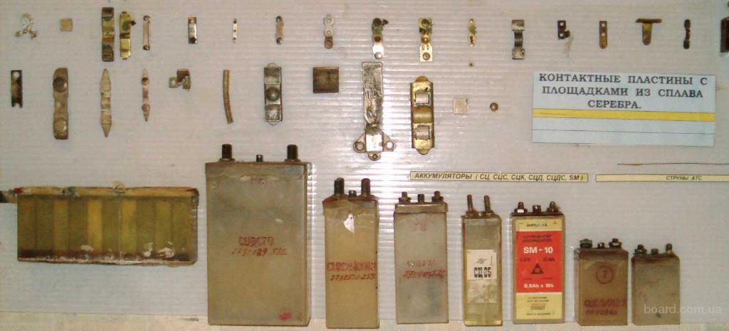 золото в вагонных деталях произведенное