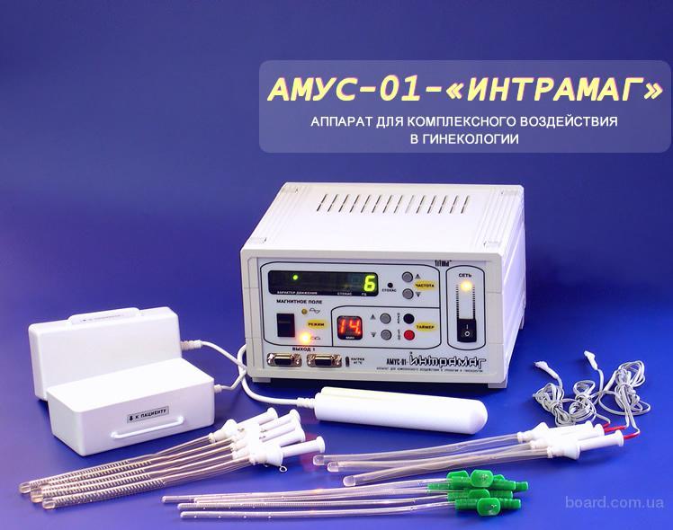 АМУС-01-Интрамаг-Ж Магнитотерапевтический аппарат (женский вариант)