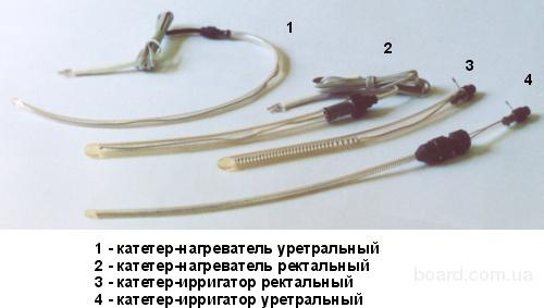 Катетеры ирригаторы, нагреватели к аппарату АМУС-01-Интрамаг М