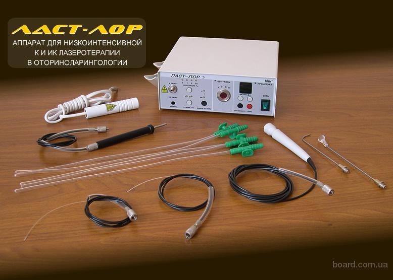 Ласт-ЛОР. Аппарат для лазеротерапии в оториноларингологии